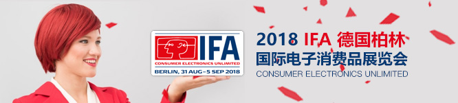 IFA2018_666x150