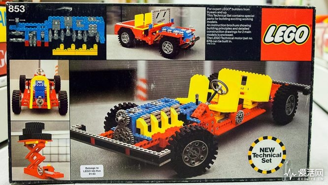 LEGO-853-Car-Chassis