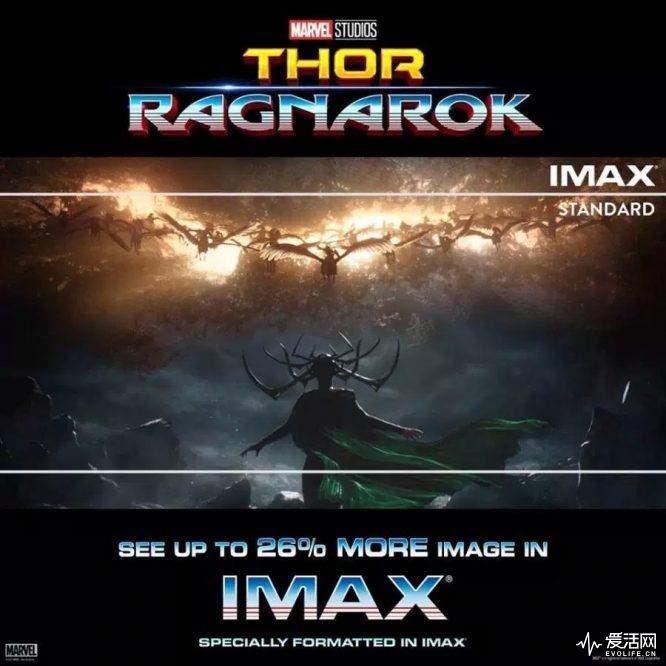 ThorRagnarok-SM-Lifestyle-IMAX-1