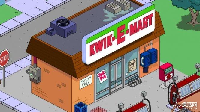 kwik-e-mart_scifi