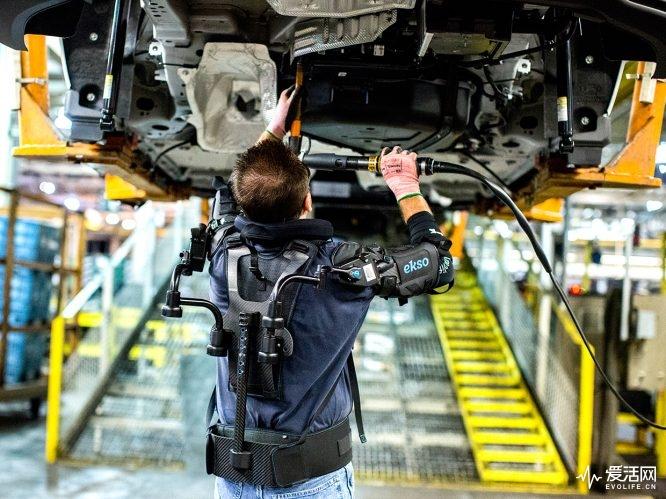 Exoskeleton Technology Pilot