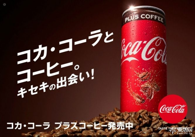 cola_coffee_20180910192953_02