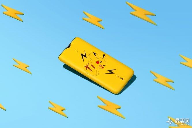 超级闪充充电宝全景