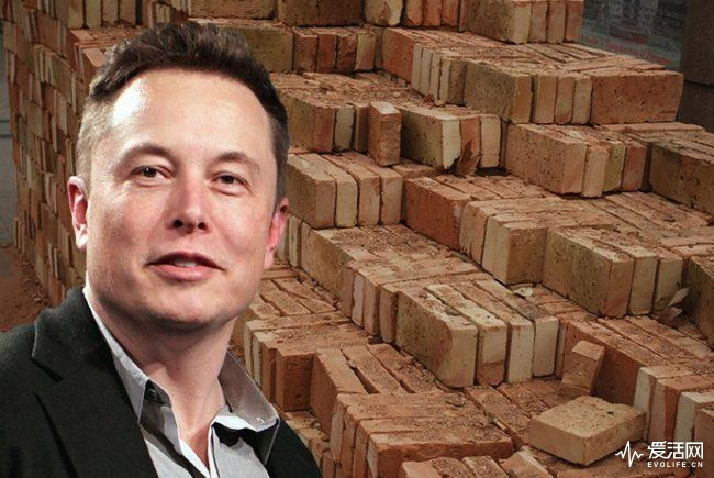 Elon-Musk-bricks-650x435