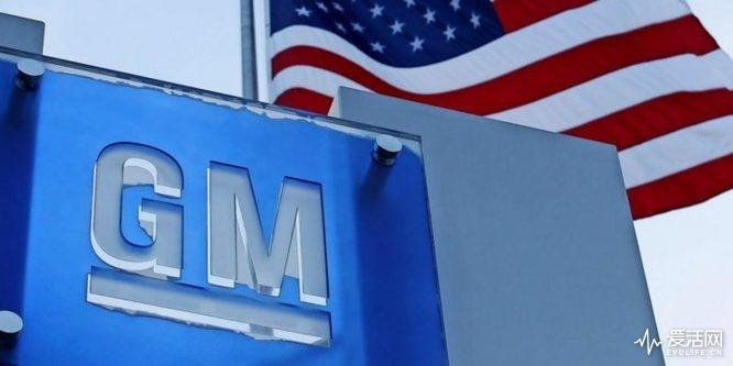 General-Motors-bringt-Trumps-Wahltaktik-ins-Wanken_reference_2_1