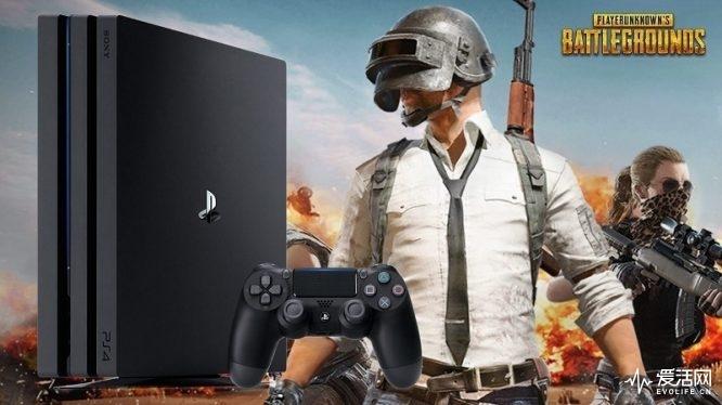 PUBG-PS4