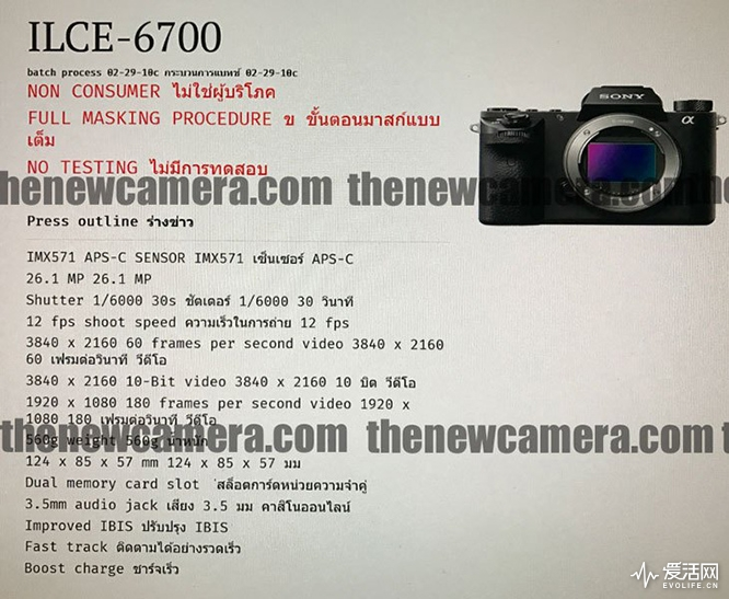 Sony-A6700-specs