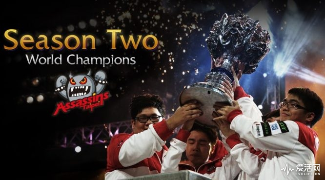 season_2-world-champions-taipei-assassins