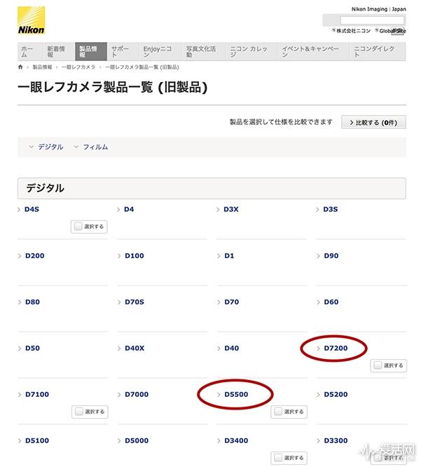 Nikon_Website
