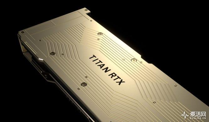 TitanBack