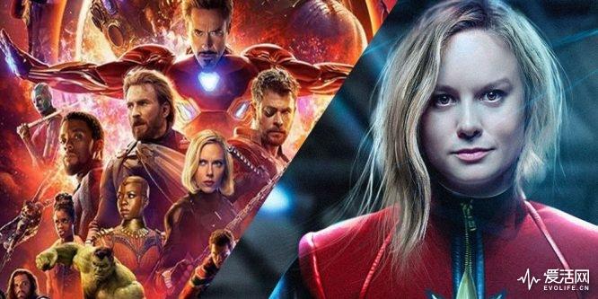 captain-marvel-avengers-1