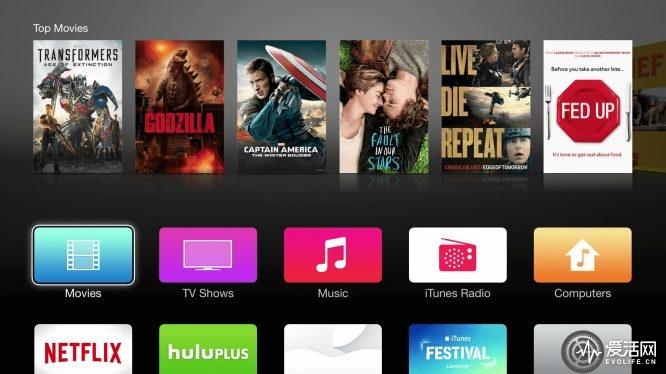 Apple-TV-7-Main-Menu