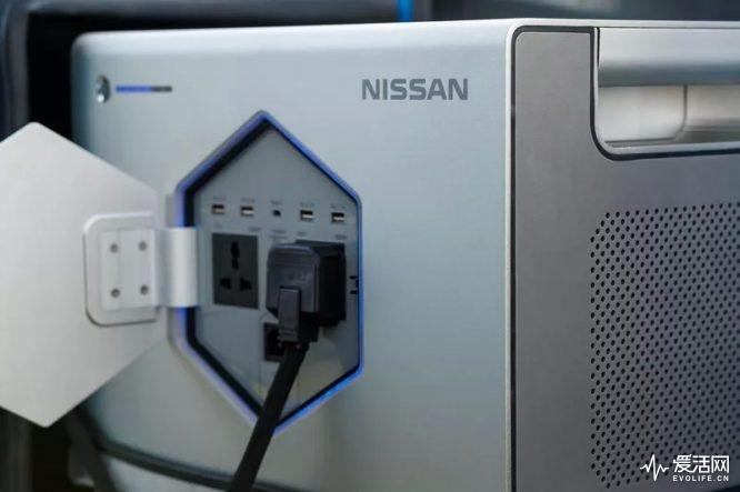 Nissan_AirOPUS_053