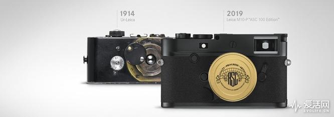 Startpage_Leica-M10-P_ASC_2400x840_teaser-2400x787