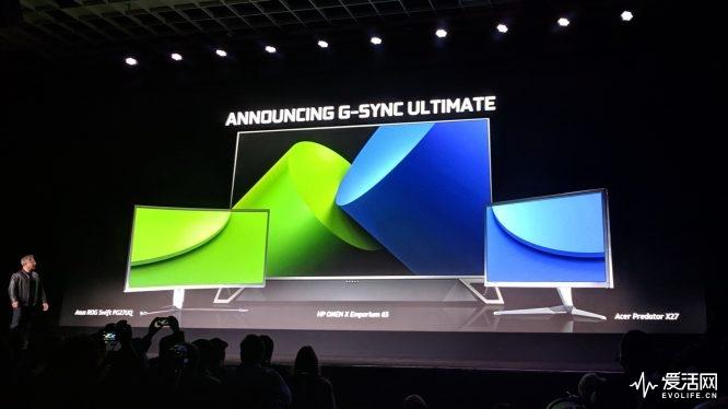 Nvidia-GSync-Ultimate