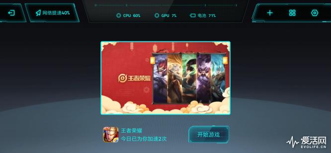 Screenshot_2019-03-05-18-41-44-728_com.miui.secur