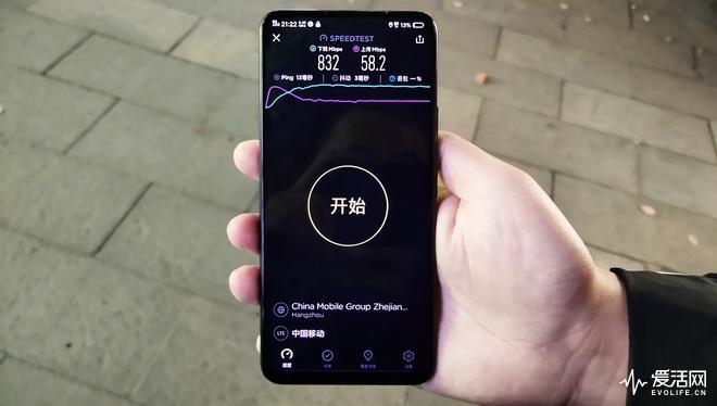 01_vivo与杭州移动外场测试的5G网络速率