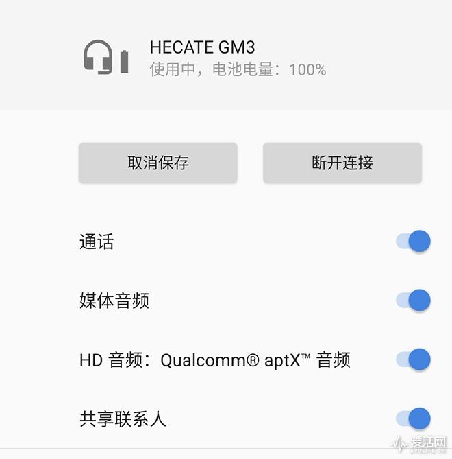hgm3_aptx