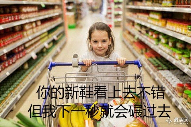 kid-foods-labels_meitu_1