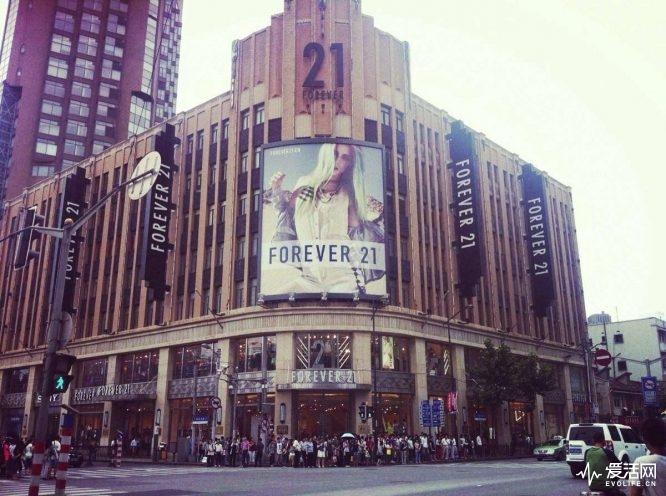 关闭天猫京东旗舰店,Forever 21或将退出中国?