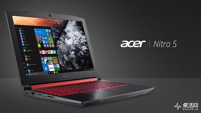 Acer-Nitro-5-Gaming-Laptop-Cover