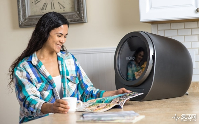 morus-zero-clothes-dryer-2