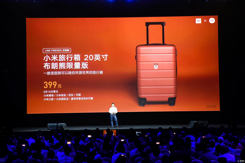 小米旅行箱20英寸布朗熊限量版