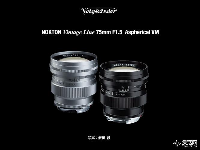 75mm_F15_I