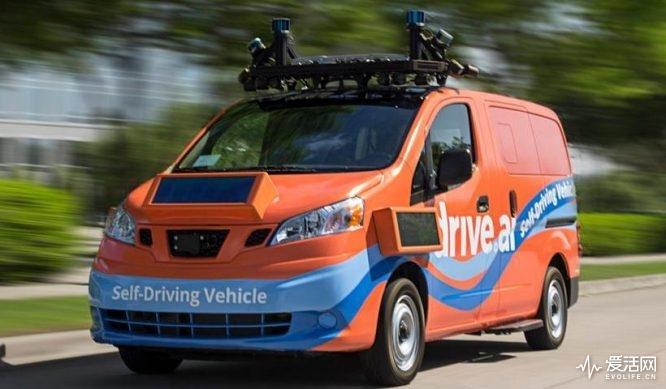 Nvidia-drive-ai-test-autonomous-vehicle