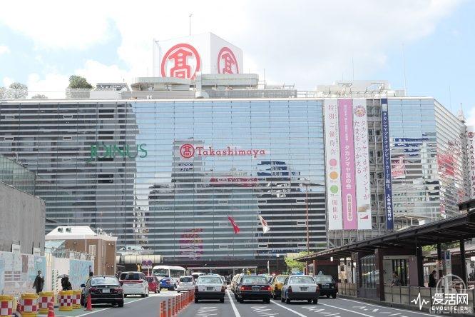 yokohama-takashimaya