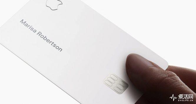 apple-card-100792063-large-1200x640
