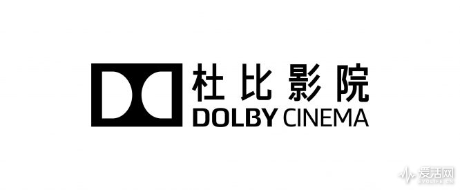 杜比影院(Dolby Cinema)logo-横版