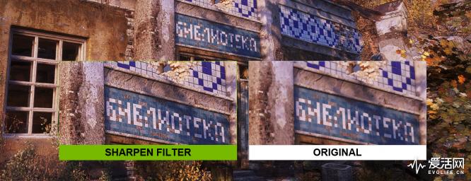 metro-exodus-nvidia-freestyle-sharpen-filter-comparison