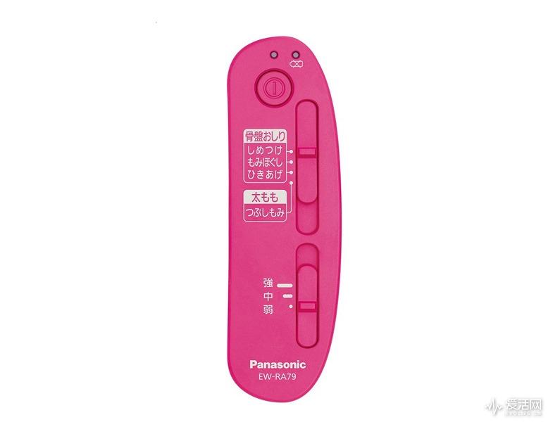 松下发布无线臀部按摩器,约合人民币1996元-玩懂手机网 - 玩懂手机第一手的手机资讯网(www.wdshouji.com)