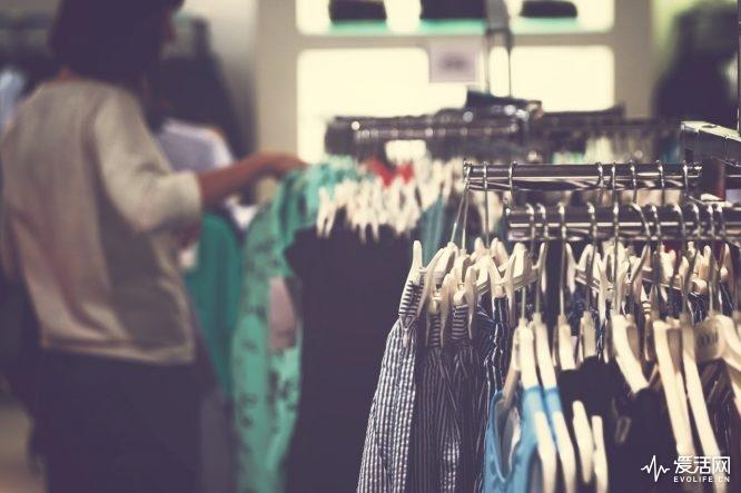 apparel-blur-boutique-2534965