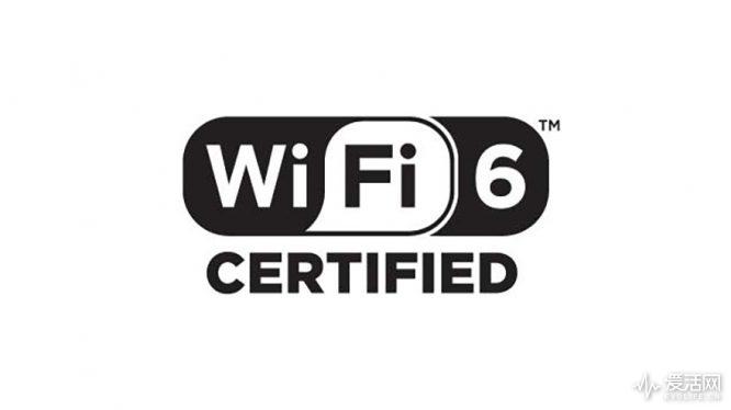 wifi-6
