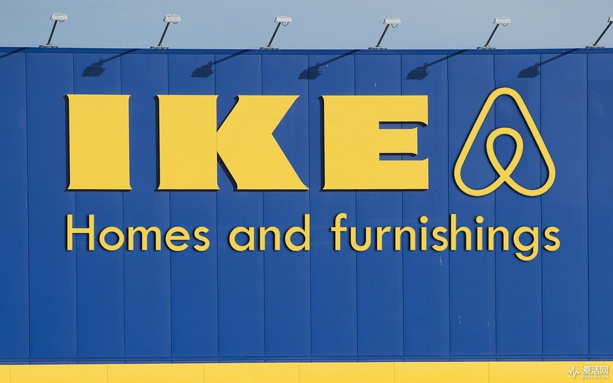Ikea-Competitiors