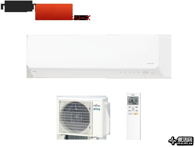img-fcjp-aircon-2020-nocria-dn-22-28-01