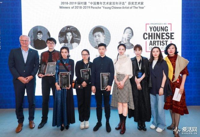 """2018-2019 保时捷""""中国青年艺术家双年评选""""获奖艺术家及颁奖嘉宾"""