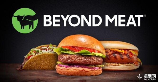 Beyond-Meat_Full-Width_1