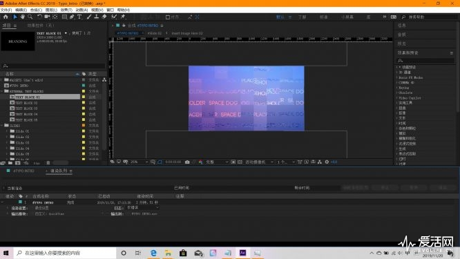 after_effects