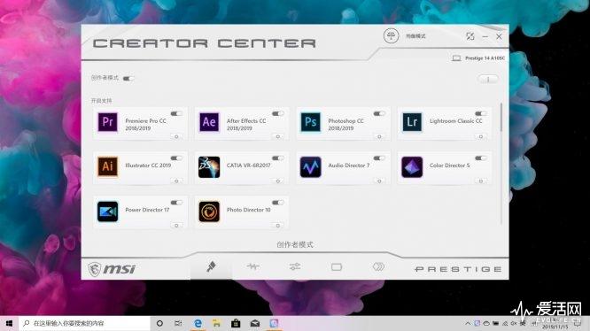 creatorcenter