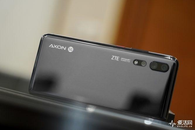 中兴5G双模手机