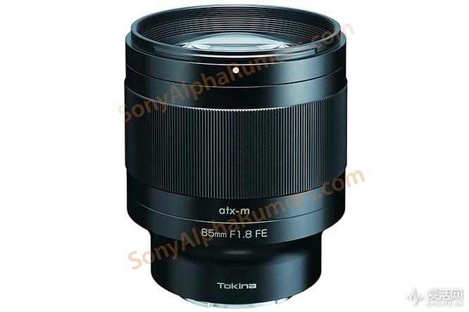 圖麗atx-m 85mm F1.8 FE將于明年上市 售價500美元