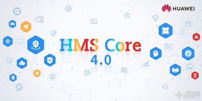 hms-core-4-img-1