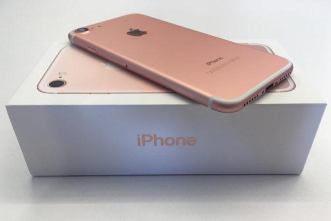 iphone7_rose_gold_on_box-100683093-large