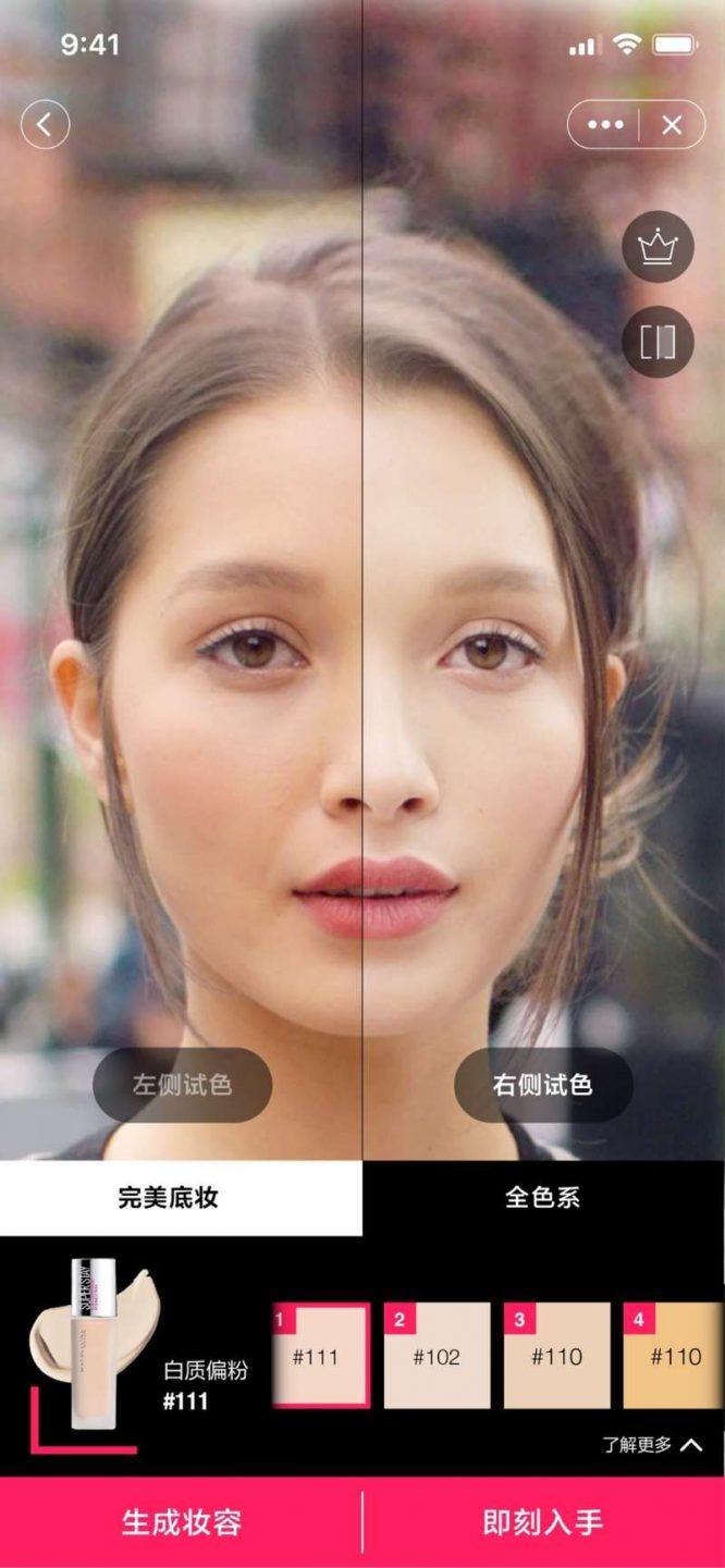 360度智能选色图2