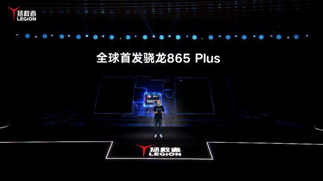 赵允明-全球首发骁龙865+