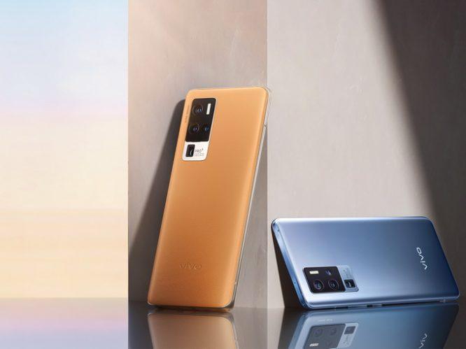 X50 Pro+产品美图_组合2