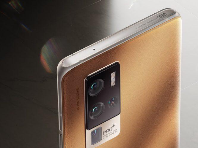 X50 Pro+产品美图_驼色顶部特写